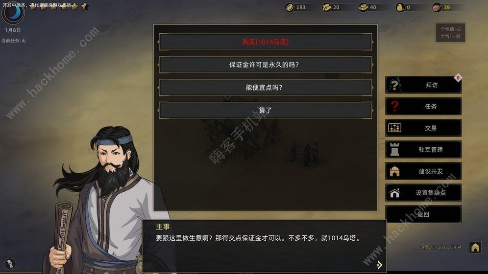部落�c��刀�y�u:�@款游�蛟�不��F在入手![��l][多�D]�D片7