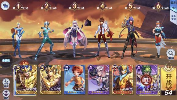圣斗士星矢手游2020新春版本更新一览 角力场玩法、新春系列活动上线[多图]