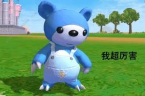 创造与魔法抱抱熊怎么融合 抱抱熊合成方法图片3