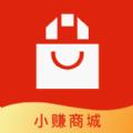 小赚商城app官方版手机下载 v1.0