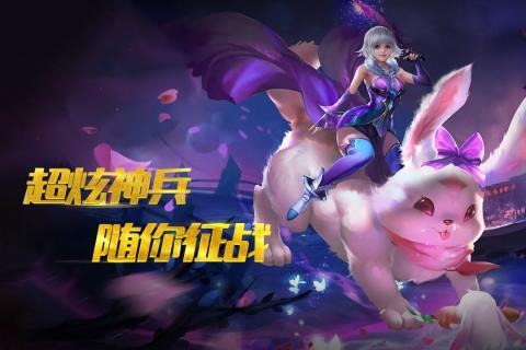 宝石骑士游戏官方iOS版图1: