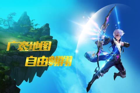 宝石骑士游戏官方iOS版图2: