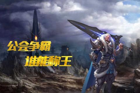 ��石�T士游�蚬俜�iOS版�D3: