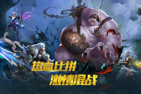 宝石骑士游戏官方iOS版图4: