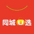 同城U选app软件下载 v1.0