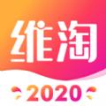 维淘商城app苹果版手机下载 v1.0