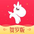 公主购贺岁版app软件下载 v1.0
