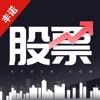 丰诺股票app官方下载 v1.0
