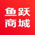 鱼跃商城app官方下载 v1.0