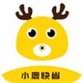 小鹿快省app官方版