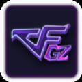GZ穿越火线终极猎手版本