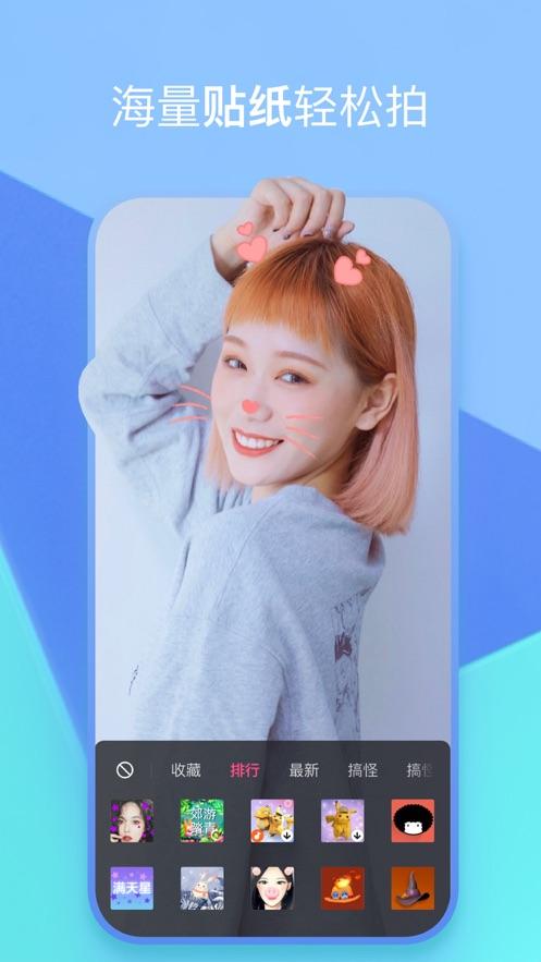 喲嗬短視頻app官網下載圖3: