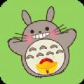 龙猫赚钱app手机版 v1.0