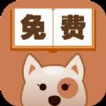 尽阅小说app官网版 v1.0
