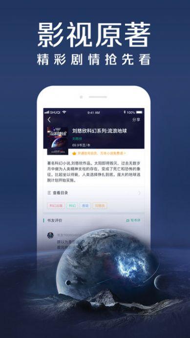 zydzyd小说合集免费阅读app下载图1: