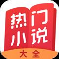 新第八区小说网手机版免费阅读app下载 v1.1.0.1001