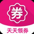 天天拼宝优惠券app软件下载 v6.8.5