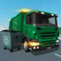 trashtrucksimulator卡车无限金币内购破解版 v1.0