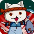 喵喵食堂小游戏官方安卓版 v1.0.0