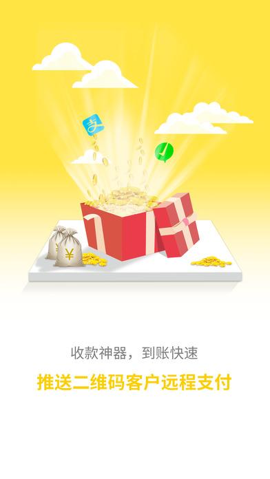 淘惠保app软件下载图1: