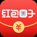 红包圈子抢红包app官方版下载 v2.1.9