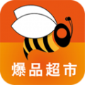 爆品集市线上商城app官网下载 v1.0.16