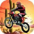 极速摩托车高手游戏最新版 v1.1.0