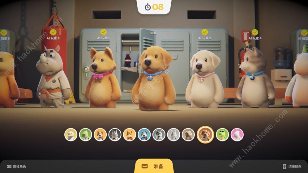 动物派对怎么联机 Party Animals联机玩法教程分享[多图]图片1