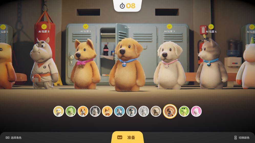动物派对下载app认证自助领38彩金联机 Party Animals联机玩法教程分享[多图]