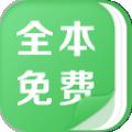 寒丹小说app安卓版免费下载 v1.0