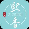 熙香点餐app安卓版官方下载 v1.1.6.3