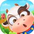 全民养牛场app赚钱红包版 v1.0
