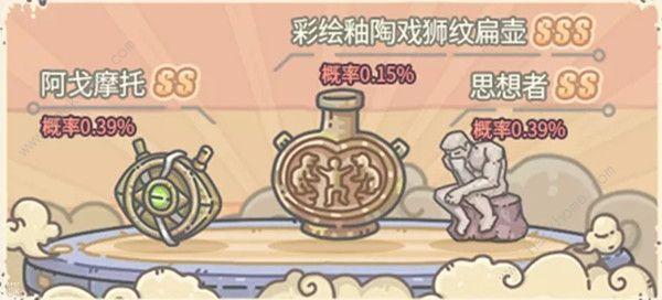 最强蜗牛西市胡商活动怎么玩 大唐西市博物馆联动活动详解[多图]图片3