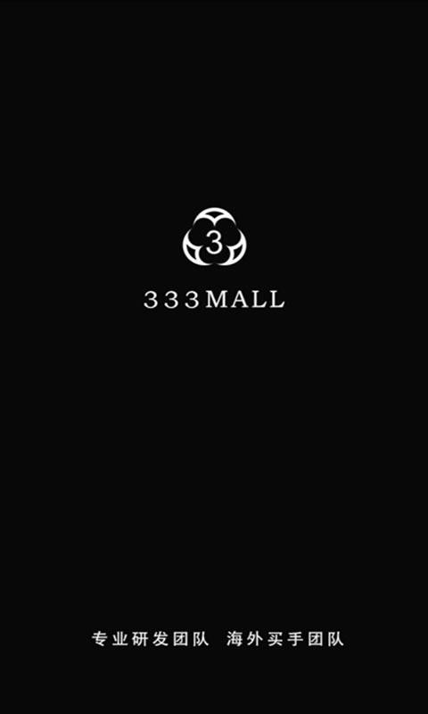 333商城app最新苹果版下载图2: