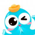 微信小辫子表情符号最新分享 v7.0.20