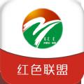 北方海南红色联盟软件app官方手机版 v5.8.8