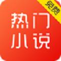 南简小说app最新版 v1.1.1