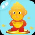 金猴网转发app安卓版 v1.0
