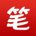 笔屋小说网登录盗版网站app下载 v3.1.7