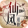 仙风道骨破解版下载无限仙玉 v1.1.16.3