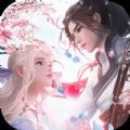 上古仙缘三世情缘手游官方版 v1.3.7