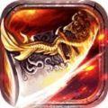 狂狗双神兽传奇手游官方版 v3.77