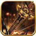 皇城争霸之远古传奇手游官方正式版 v1.0