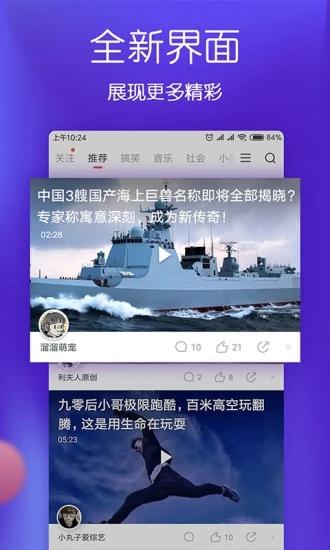 藏身记短视频红包版app下载安装图2: