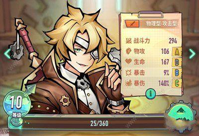 巨像骑士团角色推荐 前期R卡好用的角色有哪些[多图]图片3