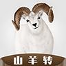 山羊转app最新版 v1.0.0
