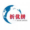 折优拼app最新版下载 v1.0.5.4