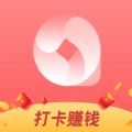 趣汇打卡app安卓版下载 v1.0.1