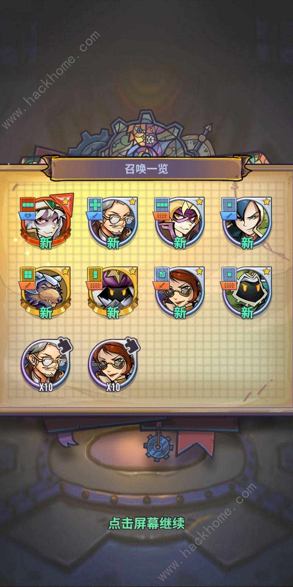 巨像骑士团角色哪个好用 各类好用角色有哪些[多图]图片2