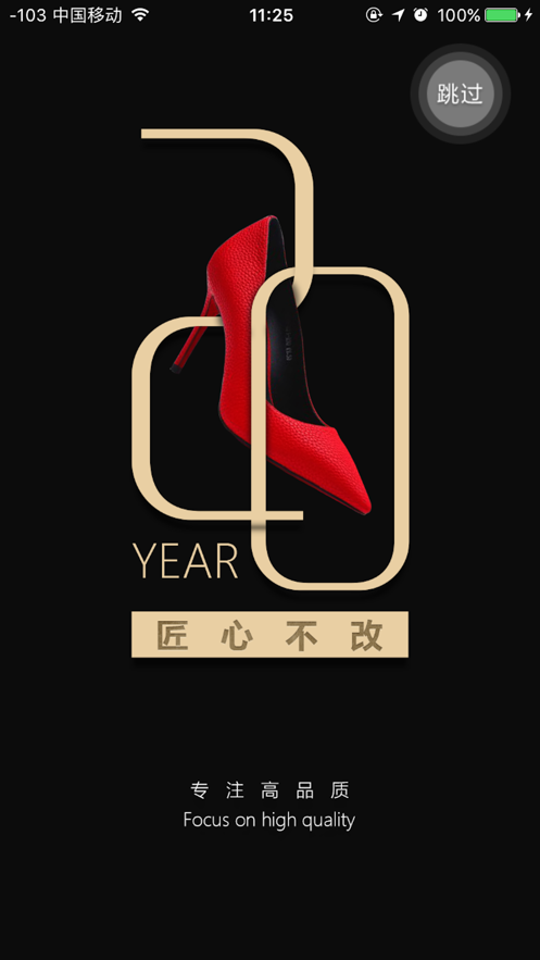 奢奕SHEYIER官方app下载图1: